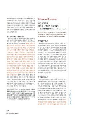 https://sites.google.com/a/jinwookkim.com/97405/dbr/197_3.jpg