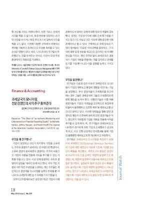https://sites.google.com/a/jinwookkim.com/97405/dbr/201_1.jpg
