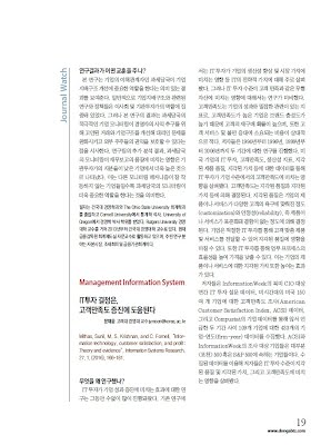 https://sites.google.com/a/jinwookkim.com/97405/dbr/201_2.jpg