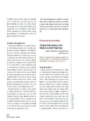 https://sites.google.com/a/jinwookkim.com/97405/dbr/203_1.jpg