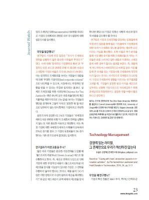 https://sites.google.com/a/jinwookkim.com/97405/dbr/203_2.jpg