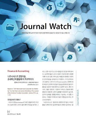 https://sites.google.com/a/jinwookkim.com/97405/dbr/205_1.jpg
