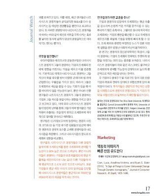 https://sites.google.com/a/jinwookkim.com/97405/dbr/205_2.jpg